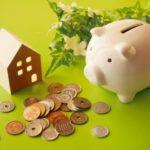 確定申告特集その⑤:住宅取得等資金の贈与について【期限内申告必須】