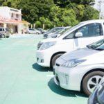 車の購入や買換え等に関する仕訳および税務処理